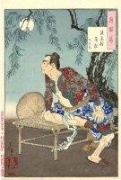 tattoo samurai.jpg