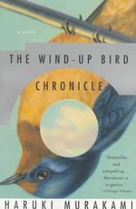 windupbird.JPG